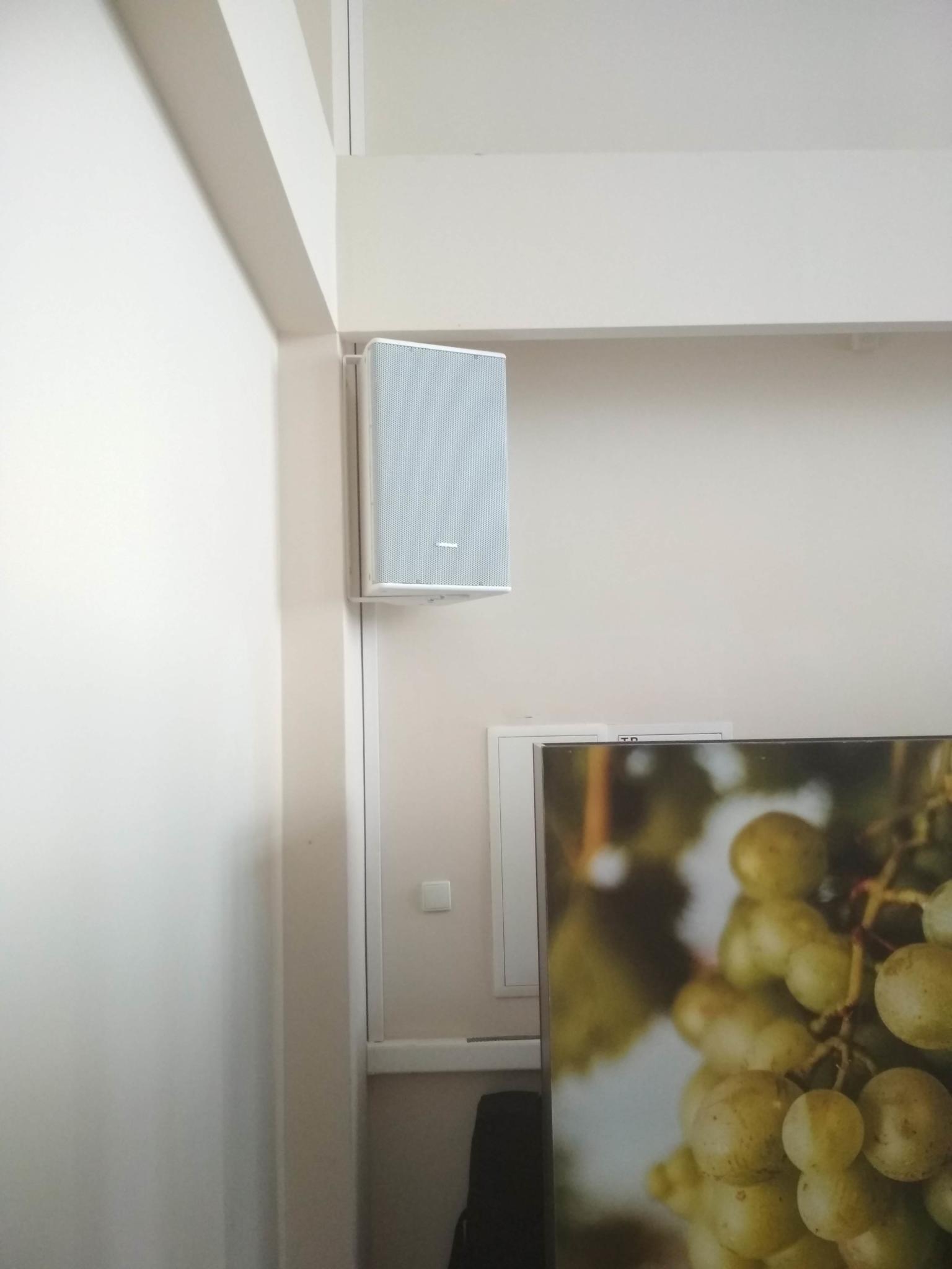 instalacja AV w urzedzie